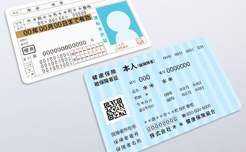 Pairs(ペアーズ)年齢確認のやり方。保険証や免許証で安全に設定する方法。
