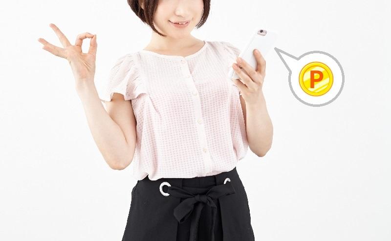 Omiai(おみあい)ポイントの使い方と効果的に増やす方法とは?無料付与・割引キャンペーンに注目!